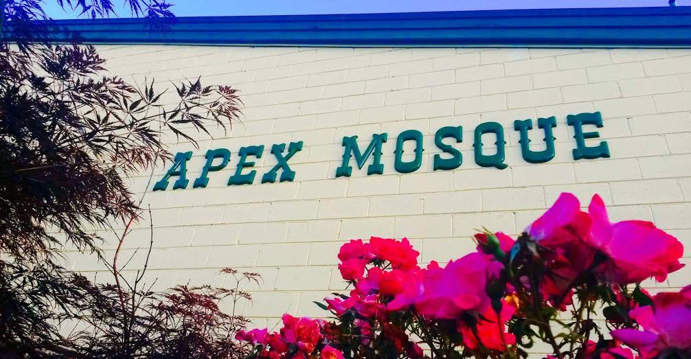 Apex-Mosque-Outside-wFlowers