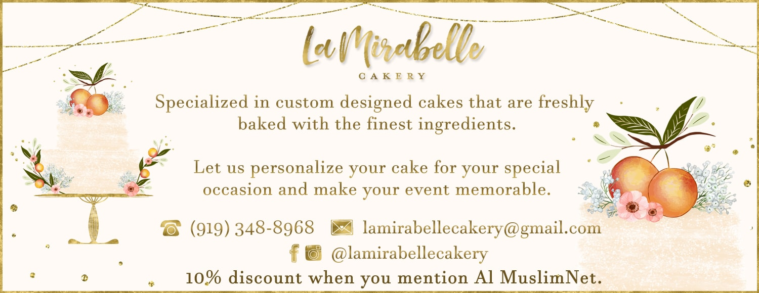lamirabellecakery